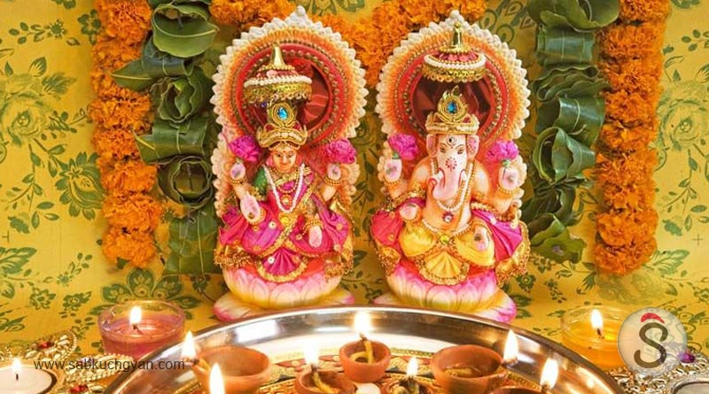 dhanteras ke din pooja kaisa kare, dhanteras pooja vidhi, dhanteras puja ke fayde, laxmi ki pua vidhi, what is dhanteras
