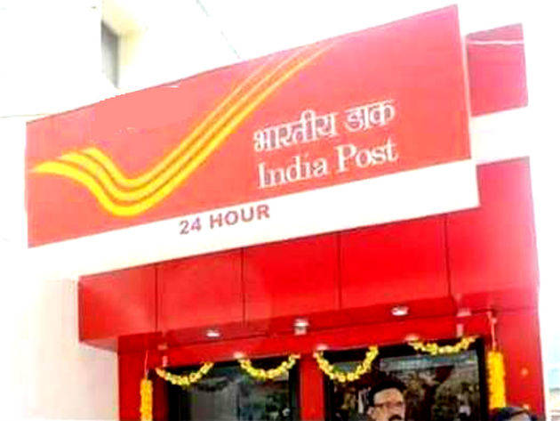 or the 10th pass, the opportunity to get a government job should be hurriedly applied for the recruitment of India Post